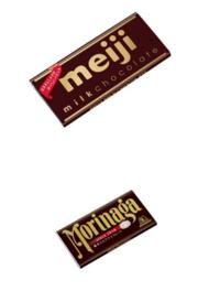 板チョコはどこのメーカーが好きですか? ①明治 ②森永 ③ロッテ  ※画像にはありませんが、ガーナチョコレートも選択肢です。  ちなみに明治よりも森永の方が先に板チョコを販売したそうです。