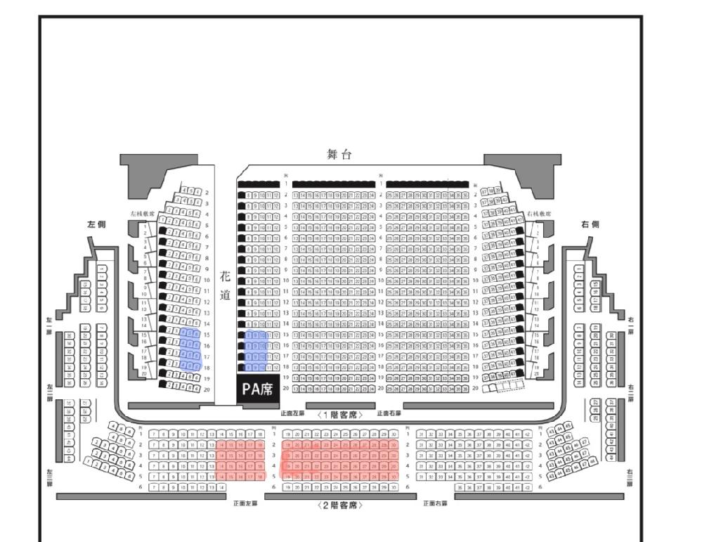 新橋演舞場です。 青いところと赤いところどちらの方が見やすいですか?