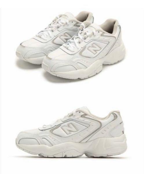 この靴を買いたいのですが調べても出てきません。なんて調べたら出てくると思いますか?よろしくお願いします。