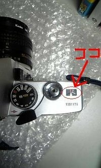ミノルタSRT101 (minolta SRT 101) について!! ホントはスーパーが欲しかったのですが・・・101を安く手にいれました。 まあ、ほぼ同じなんですがね。。  そこで一つだけ質問があります。写真をアップします! 軍艦部の右に付いてある、シリアルの上のメーターは何でしょうか?? 電池をONにした際に?カメラキャップを外した際に? ゆっくりなんですが・・・何かに反応...