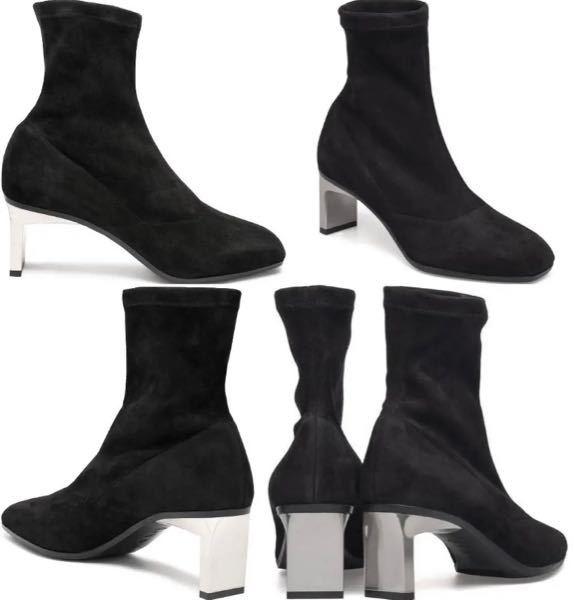この靴を買うか迷っています。 いくらだと思いますか? 至急沢山の回答お待ちしてます!