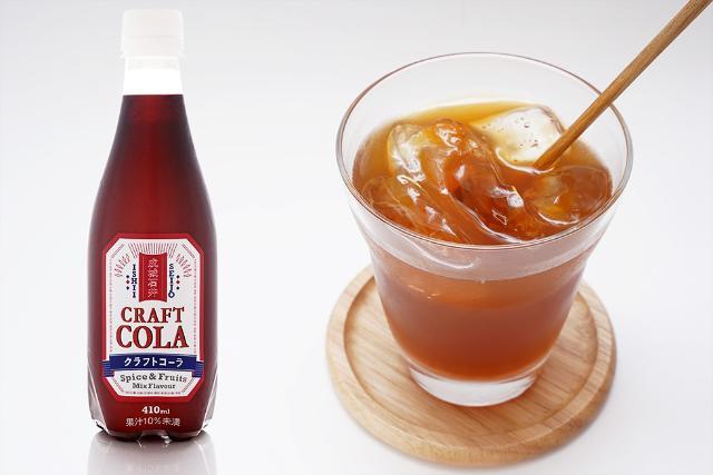 クラフトコーラというのは「職人が作るもの」とか、「手作りのもの」を表しているらしいのですが、普通のものとは風味や炭酸の強さなどに違いはあるのでしょうか?