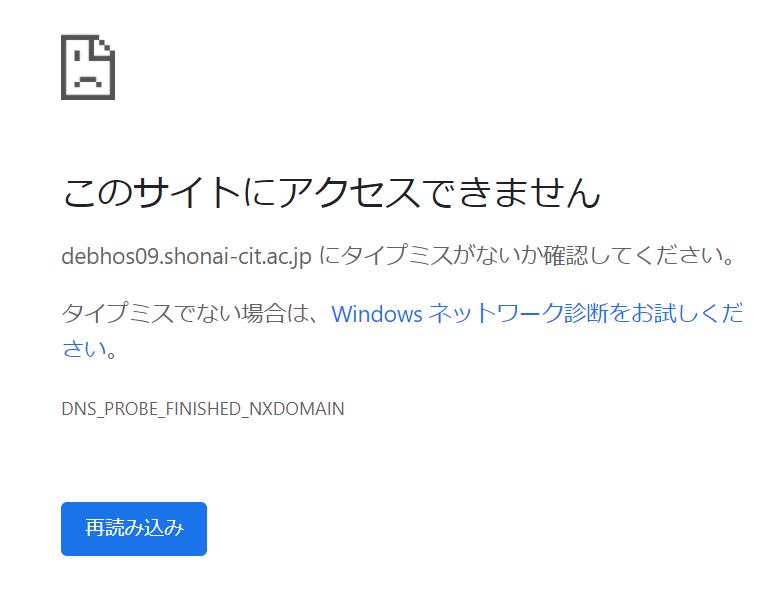 apache2について質問です。 apache2で仮想サーバーを作っています。 環境はホストOS---windows10 ゲストOS---virtualbox debian10 apache2 ...