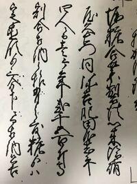 くずし字の質問です。 この5行がわかりません... 部首で辞書をひいてはみたもののほとんど読むことができませんでした。 1行目の合や割 2行目の肥田 4行目の割合相納之様有之  あたりとそれっぽい簡単な漢字は読めたのですが、他が全然だめでした。ご存知の方お願いいたします。