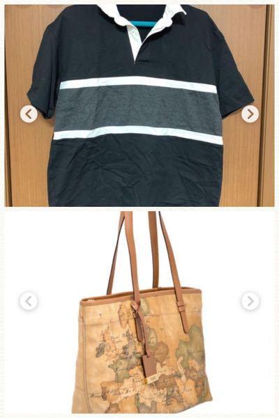 https://detail.chiebukuro.yahoo.co.jp/qa/question_detail/q11249183981 こちらの質問で画像をつけ忘れたので再投稿します。 ホテルラウンジでのお見合いで、相手の男性がこんな服装だったらどうですか? うちの相談所は基本スーツかそれに準じた服装を推奨されてます。 私はジャケットにスカート、パンプスで行きました。 一応相談員さんに確認したところ、相手の相談所もカジュアルな服装を推奨してるわけではないと言われました。 こんな感じの半袖ポロシャツと黒のパンツ、ベージュのトートバッグはこの柄ではないですが、柄が全面に入ってるタイプです。
