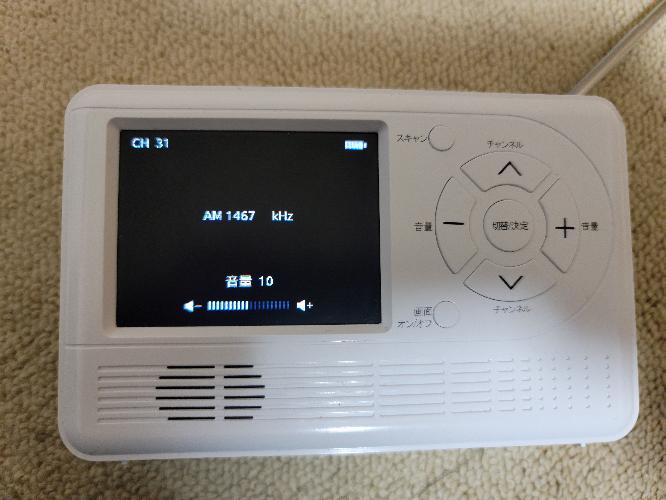 北海道の知内町字湯ノ里に居ます。エコラジTVでNHK第2放送を聴取していますが殆どノイズだらけで聴こえにくいです。 どうすれば感度が上がりますか?? AMの外部接続端子がありません。 SONYのICF-SW7600GRやTOSHIBAのTY-AK2は、普通にノイズがなく聴こえます。 何でエコラジTVに限ってノイズがヤバすぎるんでしょうか??