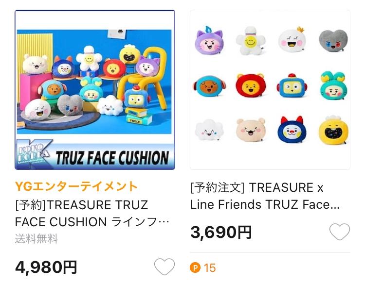 TreasureのTRUZのクッションについてです。Qoo10で購入したのですが,下の写真の右の方が安かったのですが売り切れていた為、左を購入しました。値段の事は別に良いのですが, Twitterなどを見ていると右を買った方がほとんどで、私が買った左の方は高いうえに偽物なんじゃないかという疑問が浮かびました。 よろしくお願いしますm(_ _)m