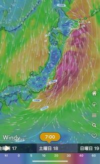 Windyの台風予想の信憑性はどれくらいですか。 ちなみに、これが当たる確率はどれくらいですか。