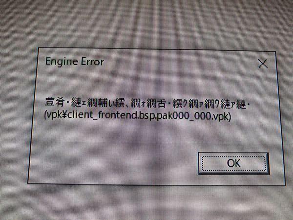 パソコンでAPEXを開いたらエラーが起きてしまいます 対処法が分かる方いたら教えて頂きたいです