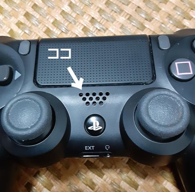 PS4 テイルズオブアライズについて。 ゲームを進めていく中でデュアルショック4の内部に組み込まれているスピーカーから音(声)が出るシーンでありますか? 現在いくつかのデュアルショック4を交互に使用しているのですが、一個スピーカーが壊れていて聞こえない状態のがあります。 大事なシーンを聞き逃したくないのでスピーカーが壊れたやつは使わない方をがいいかなと考えております。 かなり進めた人にお聞きします。 デュアルショックの小型スピーカーから音や声が鳴るシーンありましたか?