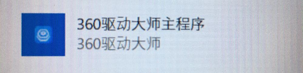 購入したパソコン(ThinkPad)のタスクバー設定に、よくわからないアプリが表示されていました。 一応、windowsのアプリ一覧を確認しましたが、このようなアプリはありませんでした。 こちらはどのようなアプリなのでしょうか。 また、不要な場合アンインストール方法などありましたら教えていただきたいです。