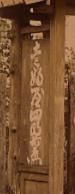 【古文書の解読】読める方がいらっしゃいましたらお教え願います。 明治中頃に箱根で撮影された写真です。 https://lib.ouj.ac.jp/gallery/koshashin/chair....