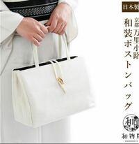 着物に関して無知です。 教えて下さい。 こちらのバッグは入学式にはカジュアルすぎるでしょうか?