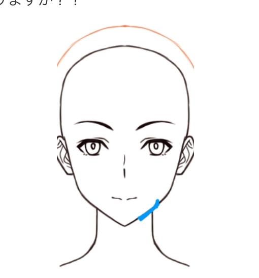 お礼チップ250! 顎の右横(青い印をつけた所)が痛いです、内側ではなく外側からの痛みです。 腫れはありません。 1週間ほど前に痛みが無くなったのですがまた今日痛みました。 口の開け閉めなど関係...