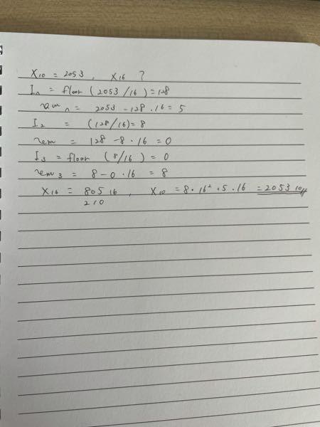 大学で数学を勉強しているのですが下の写真はなんという分野ですか?