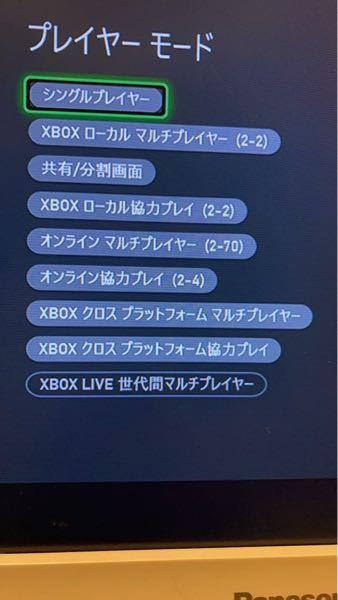 これはXboxのアークの詳細なんですけどこれってクロスプレイ対応してるということなんでしょうか?
