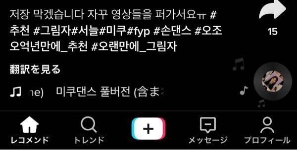 韓国語についてです。 これってなんて書いてありますか? また、私は韓国語の読み書きが出来ないのですが、この文を使いたいので、コピペして頂けると助かります。