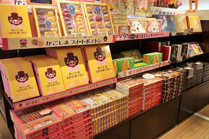 """学校の美術の授業で鹿児島のお菓子のデザインをする、というのがあります。 例としては、先生が考えた 桜島型のキャンディーで、""""美味しさ爆発!""""というキャッチフレーズのお菓子。 何かいいアイデアはありますか?"""