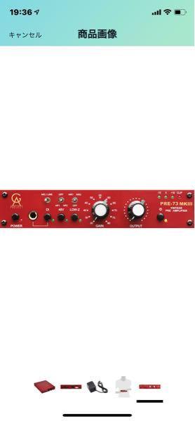 このマイクプリアンプのいろんなスイッチは音にどう関係するのか、いじったらどうなるのか教えていただけませんか?