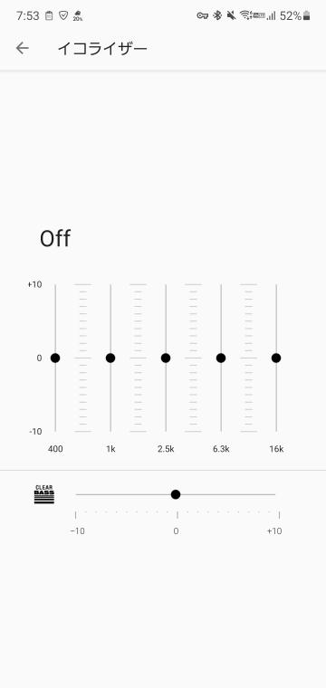 オーディオ関係の質問です。 現在ソニーのワイヤレスイヤホンを使用しているのですが女性ボーカルのASMRにイコライザーの設定を探しています。 なるべく人の声が近く聴こえるようにしたいのですがどこをいじればうまくできるのかわからず右往左往して困っています。 もし知っている方、詳しい方がいらっしゃれば是非アドバイスよろしくお願いします。 イコライザーの写真を貼っておきます。