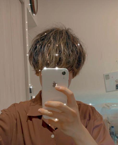 この髪型どう思いますか??