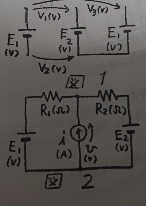 図1でV1,V2,V3で電線がないのに電圧が発生するのはなぜですか?
