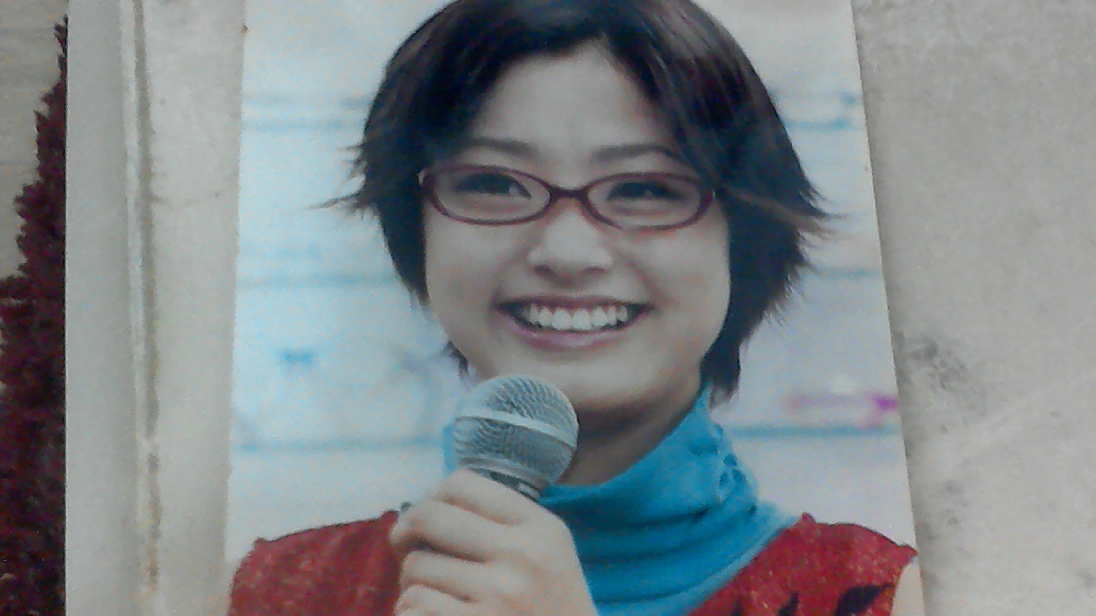 写真で大喜利 この上戸彩ちゃんの掛けてるメガネに隠されたとんでもない秘密とは一体何?(日付変わって9月14日がそんな彩ちゃんも人生3度目の年女の誕生日でこんな大喜利出してみた)