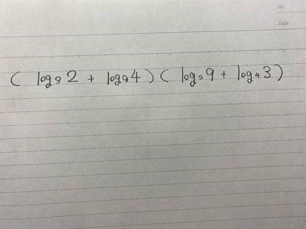 この問題を分かりやすく教えてください 答えは5です
