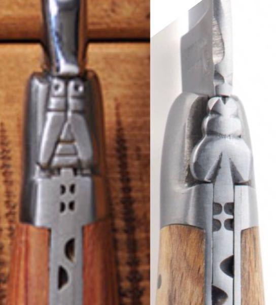 ラギオールナイフの蜂エンブレムについて Laguiole en aubrac製のテーブルナイフをネットで見ているのですが、画像のように異なる蜂のエンブレムが載ったものがあります。(画像の左側はフ...