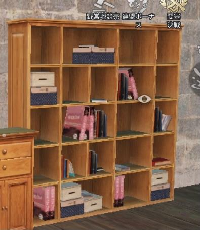 ライフアフターについて質問です。 下の大きな本棚を作りたいのですが建築作業台にこの本棚の選択肢がありません。 どうやったらつくれるようになりますか? 荘園レベルは9、製作レベルは51です。