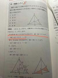 赤線で引いたところ、なぜこうなるのでしょうか。 何かの定理ですか?詳しく教えてください。