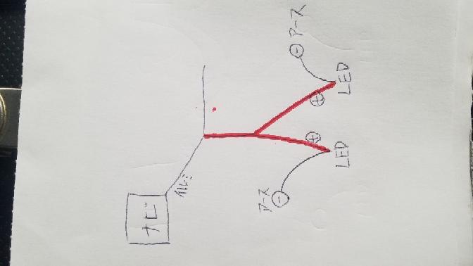 現在、画像のように配線してLEDを光らせていますが、エーモンのLED調光ユニット2857と言う商品をかませたいと思っています。 ですが、いまいち配線のやり方がわかりません。 どなたか教えて下さい。