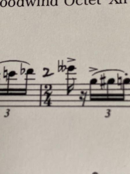 ベードゥアーです。この場合ミのダブルフラットはなんの音になるのですか?
