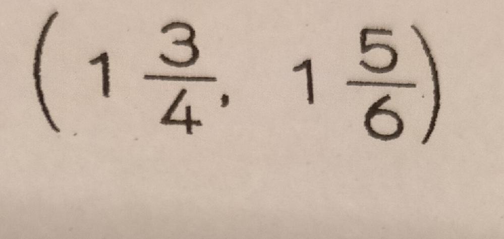( )の中の分数を通分しましょう。