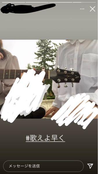 このギターは、どこのブランドのなんていう名前のギターですか?