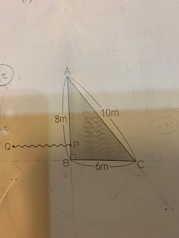 四年生 中学受験 問題です。 図のように、直角三角形ABCの周上に点Pがあります。 また、電話Pと点Qは、長さ12メートルのロープで繋がれていて、電話Qはロープが届く範囲内で三角形ABCの外側を自由に動くことができます。 点Pが三角形ABCの辺上を動くとき、点Qが動くことができる部分の面積は何㎡ですか? 円周率は、3.14です。 → 740.16㎡ 点Aに点Pがあるとき、 点Bに点Pがあるとき、 点Cに点Pがあるときで、 半径12センチの半円で、 範囲を考えてみましたが、わかりませんでした。