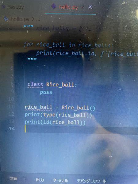 Python初学者です。 参考書を見ながら勉強します。 参考書にはスコープの名前が出ると書いてあるのですが出ません。 何を間違えているのでしょうか?