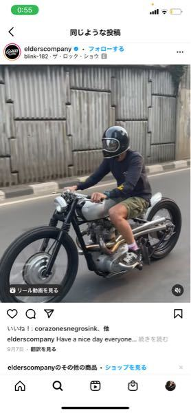 この写真のスニーカーの名前分かる方いますか? https://www.instagram.com/reel/CTgTU8nJ0XX/?utm_medium=copy_link