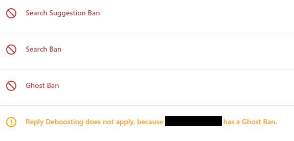 Twitterのシャドウバンについてです。私でなく私のフォロワーの話です。シャドウバンが1か月以上解除されていません。 問い合わせで「確認した」というメールは来ますが一向に解除されません。彼のサブ垢も同じ調子です。 どうにかできないでしょうか。