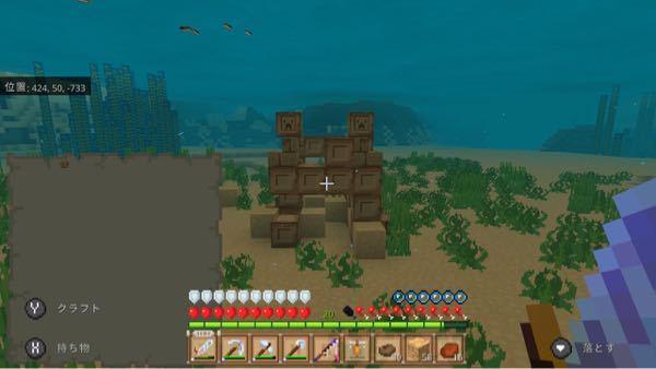 マイクラについて質問です 海底神殿探してたらこんなのを見つけました これなんですか?