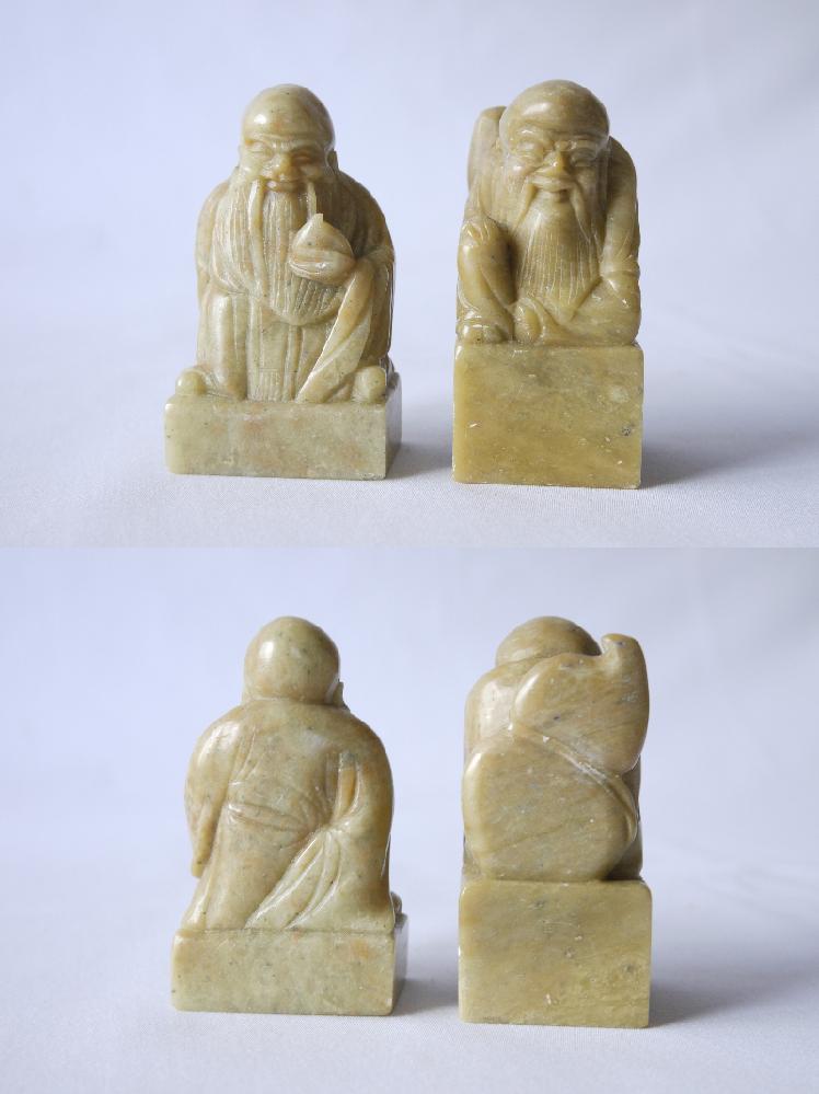 画像の印材に彫刻されている二人の人物が誰か教えてください。 ひとりは宝珠を持っていて、もうひとりはひょうたんを背負っているように見えます。
