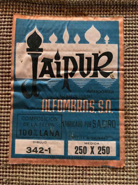 この絨毯はどこの国のどのメーカーか分かりますでしょうか? 宜しくお願い致します。