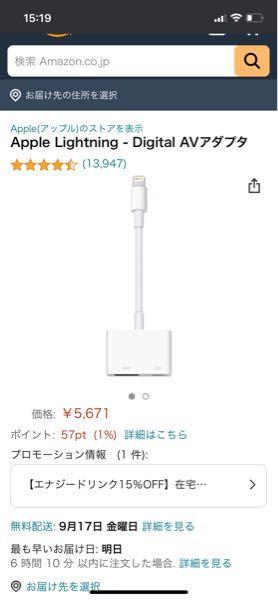 テレビでNetflixを見たいのですぐ、アダプターを付ければ視聴可能でしょうか?HDMIの線はあります