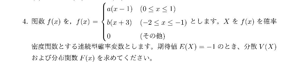 f(x)の範囲がこの場合どうやって導き出せば良いのかわかりません。 どなたかご教授お願いします。