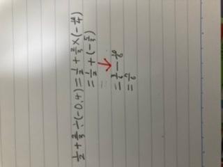 中一 数学です。 この式の赤矢印のところはなぜ負の符号に変わるのですか?