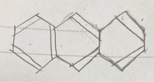 高校化学 アントラセンの構造式を示す問題で、 下の画像は間違っていますか?