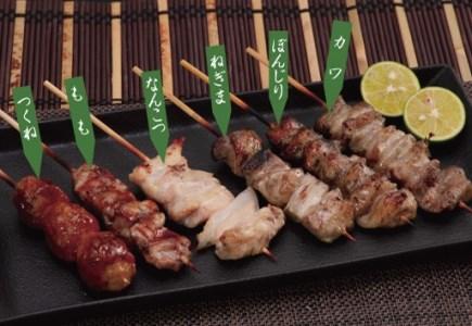 晴菜です(^-^) 焼き鳥は何が1番好きですか? 私は「ネギ間」です(´▽`*)