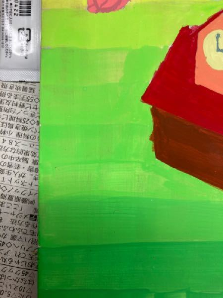 至急!!!! 美術の風景画で、草原に緑のグラデーションを塗ったのですが、線ができてしまいます。どのようにして消すのですか?