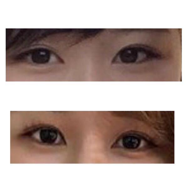 上の目と下の目は同一人物の目ですが、メイクを変えたぐらいで二重幅や二重の形には大きな変化はないですか?