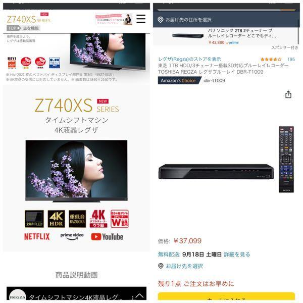 REGZAのテレビとREGZAのブルーレイレコーダーを使っているのですが、百均などで売っているDVDにダビングすることは可能でしょうか?? 上記の方法が不可能なら可能な方法を教えて欲しいです。